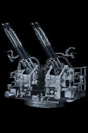Equipment Item Bofors 40mm Quadruple Autocannon Mount.png