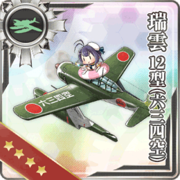 Equipment Card Zuiun Model 12 (634 Air Group).png