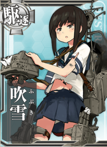 Fubuki Damaged Card