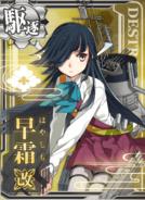 Hayashimo Kai