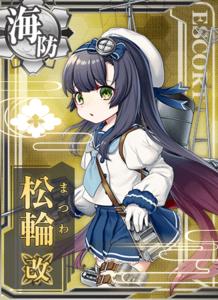 Ship Card Matsuwa Kai.png