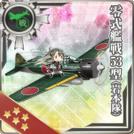 Type 0 Fighter Model 53 (Iwamoto Squadron)