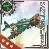 Zero Fighter Model 52C (601 Air Group)