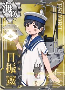 Hiburi Kai Damaged Card