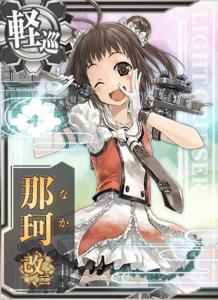 Naka Kai Ni Card
