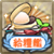 Shop Icon Food Supply Ship Irako.png