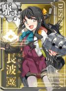 Naganami Kai