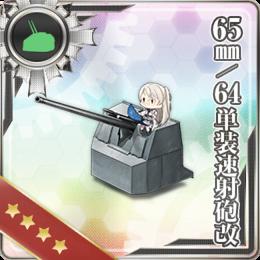Equipment Card 65mm 64 Single Rapid Fire Gun Mount Kai.png