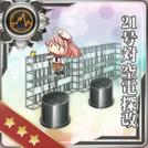 Type 21 Air Radar Kai