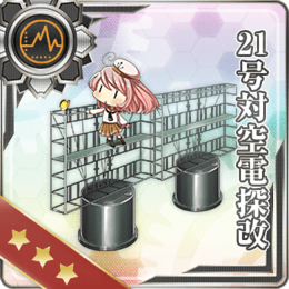 Equipment Card Type 21 Air Radar Kai.png