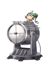 Equipment Full Searchlight.png