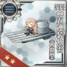 533mm Quintuple Torpedo Mount (Initial Model)