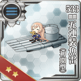 Equipment Card 533mm Quintuple Torpedo Mount (Initial Model).png