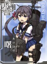 Ship Card Akebono.png