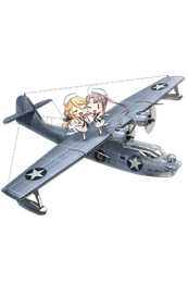 Equipment Full PBY-5A Catalina.png