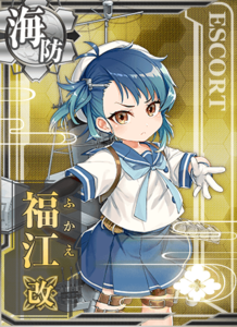 Ship Card Fukae Kai.png