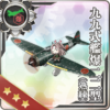 Equipment Card Type 99 Dive Bomber Model 22 (Skilled).png