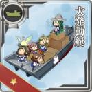 Daihatsu Landing Craft