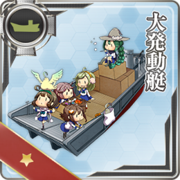 Equipment Card Daihatsu Landing Craft.png