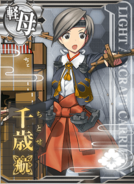 Chitose Carrier
