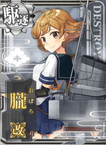 Ship Card Oboro Kai.png