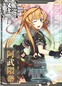 Abukuma Kai Ni Damaged Card