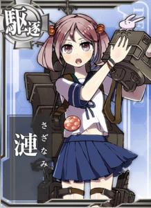 Ship Card Sazanami.png