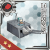 Equipment Card 14cm Twin Gun Mount Kai.png