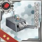 14cm Twin Gun Mount Kai