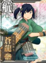 Ship Card Souryuu Kai Ni.png