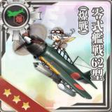Type 0 Fighter Model 62 (Fighter-bomber)