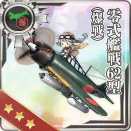 Equipment Card Type 0 Fighter Model 62 (Fighter-bomber).png