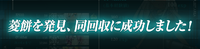 KanColle-150225-17475945 - Copy.png
