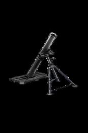 Equipment Item Type 2 12cm Mortar Kai.png