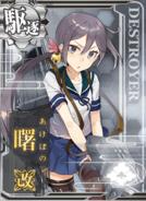 Akebono Kai