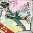 Suisei (Egusa Squadron)