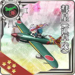 Equipment Card Suisei (Egusa Squadron).png