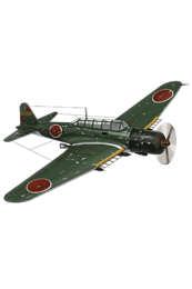 Equipment Item Type 97 Torpedo Bomber (931 Air Group Skilled).png