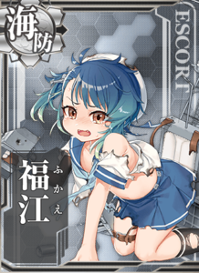 Fukae Damaged Card