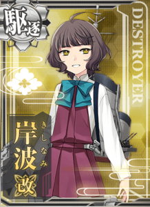 Kishinami Kai Card