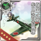 Bomb-carrying Type 1 Fighter Hayabusa Model III Kai (65th Squadron)