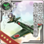 Equipment Card Bomb-carrying Type 1 Fighter Hayabusa Model III Kai (65th Squadron).png