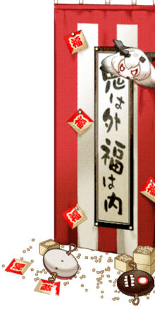 Setsubun Mamemaki set.png