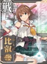 Ship Card Hiei Kai Ni C.png