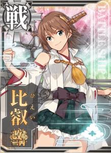 Hiei Kai Ni C Card