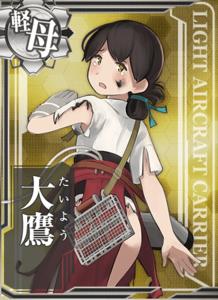 Taiyou Damaged Card