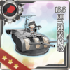 Equipment Card 15.5cm Triple Gun Mount Kai.png