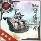 15.5cm Triple Gun Mount Kai