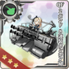 Equipment Card QF 2-pounder Octuple Pom-pom Gun Mount.png