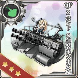 Equipment Card QF 2-pounder Octuple Pom-pom Gun Mount.png